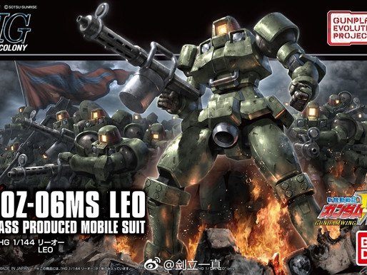 HGAC 1/144 Leo - Box Art