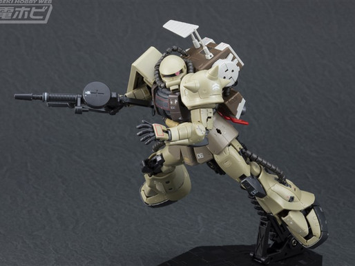 P Bandai RG 1/144 Zaku Mine Layer - Sample Images Dengeki Hobby