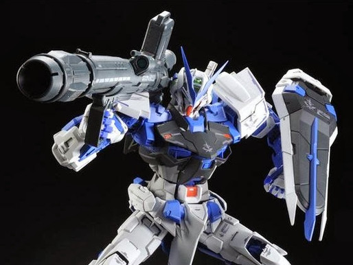 P-Bandai PG Astray Blue Frame ReIssue - Release Info