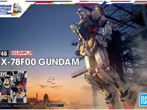 1/48 RX-78F00 Gundam [Gundam FACTORY YOKOHAMA] - Release Info
