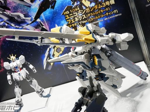 HGUC 1/144 Narrative Gundam - Release Info