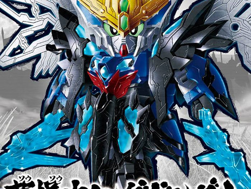 SD Sangoku Soketsuden Cao Cao Wing Gundam - Box Art & Release Info