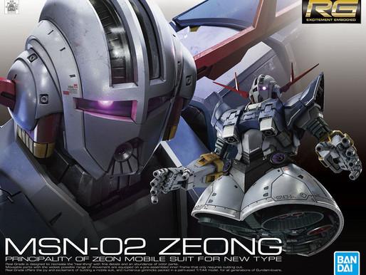 RG 1/144 Zeong - Box Art & Release Info
