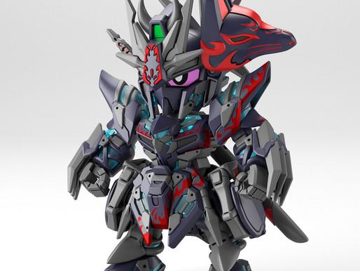 SDW HEROES Sasuke Delta Gundam - Release Info