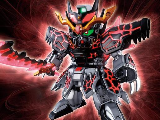 SD SANGOKU SOKETSUDEN Dong Zhuo Providence Gundam - Release Info