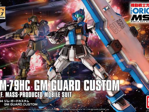 HG 1/144 GM Guard Custom - Box Art + Release Info