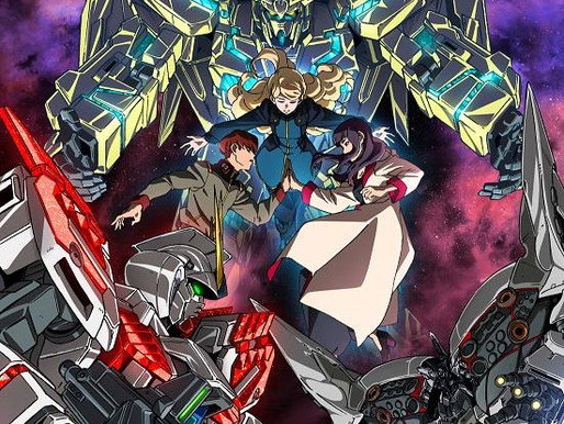 Mobile Suit Gundam Narrative - Blu Ray Limited Edition Announced