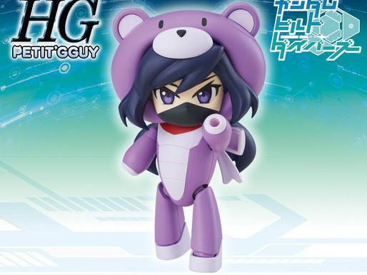 HGPG Charagguy Aya Fujisawa - Release Info