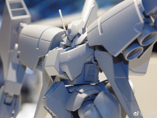HGUC 1/144 RX 160 Byarlant - Release Info