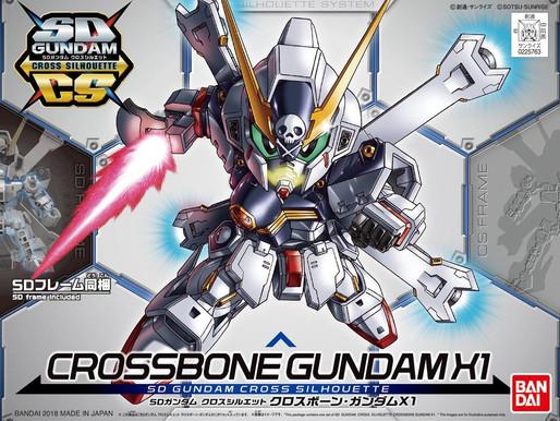 SDCS Crossbone X1 - Release Info
