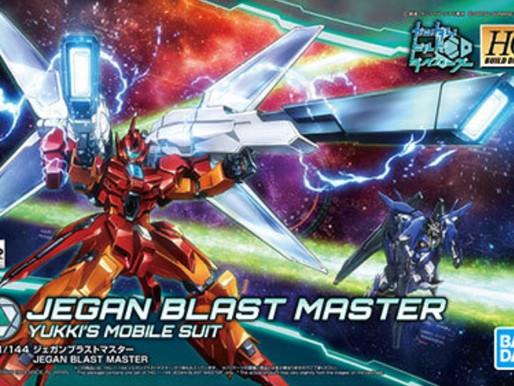 HGBD 1/144 Jegan Blast Master - Box Art + Release Info