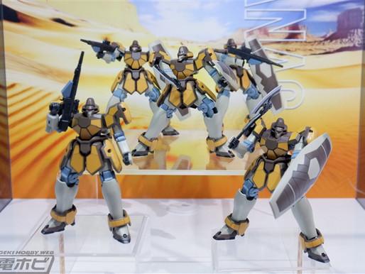 HGAC 1/144 Maganac - Next Phase Gunpla Exhibit Tokyo & Release Info