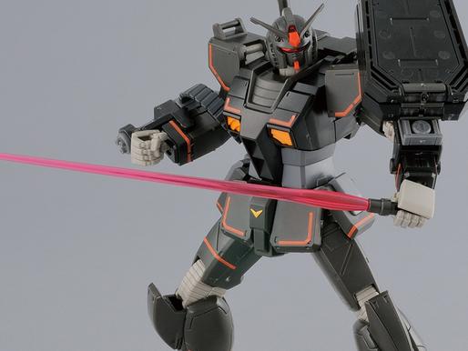 HGUC 1/144 FSD Gundam