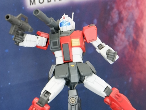 HG 1/144 GM Cannon - Release Info