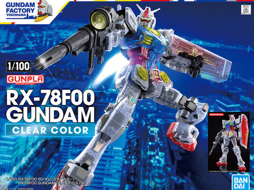 1/100 RX-78F00 Gundam [Clear Color] - Release Info