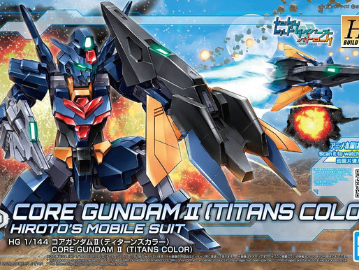 HGBD:R 1/144 Core Gundam II (TITANS) - Release Info & Box Art