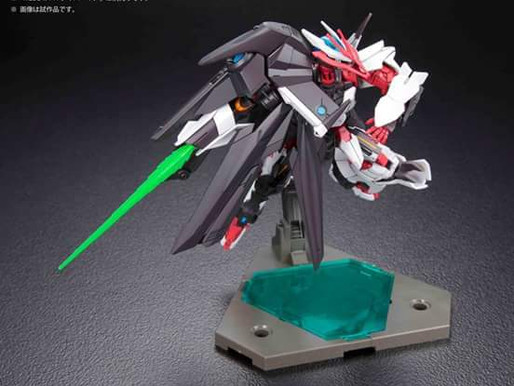 HGBD 1/144 Astray No Name - Release Info