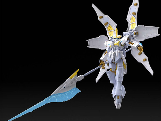 HGGB 1/144 Gundam Live Lance Heaven - Release Info