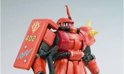 P Bandai MG Zaku II Johnny Ridden custom MSV-R ver. - Release Info