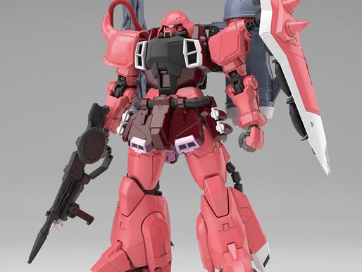MG 1/100 Lunamaria's Gunner Zaku Warrior - Release Info