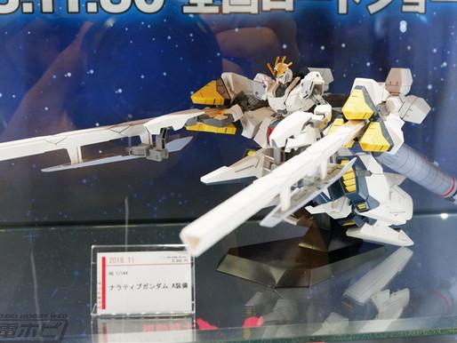 HGUC 1/144 Narrative Gundam Equipment A - Release Info