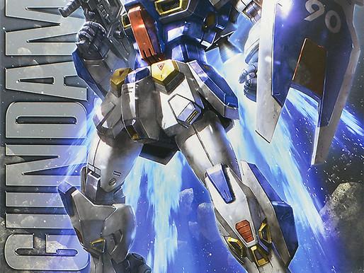 PBandaiMG 1/100 Gundam F90 - Box Art & Release Info
