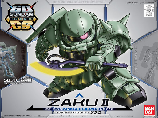 SDCS Zaku II - Box Art + Release Info