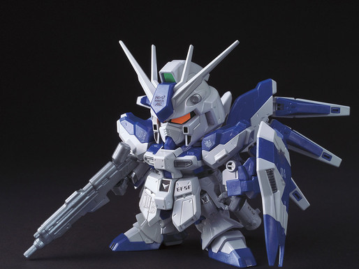 SD BB Senshii HI Nu Gundam Special Coating Ver. - Release Info