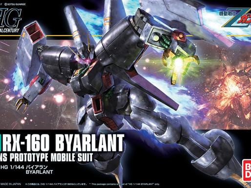 HGUC 1/144 RX 160 Byarlant - Box Art + Release Info