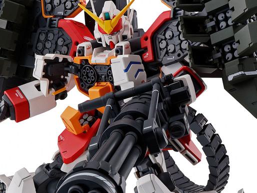 PBandai MG 1/100 Gundam Heavyarms EW Igel Equipment - Release Info