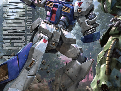 MG 1/100 Gundam ALEX 2.0 - Box Art & Release Info