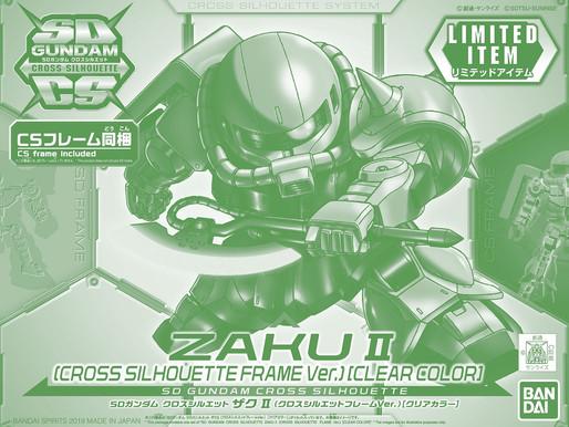 SDCS Zaku II CS Frame Clear Color -Release Info
