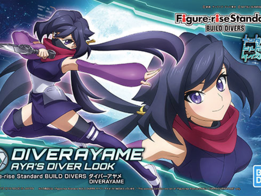 Figure Rise Ayame - Box Art & Release Info