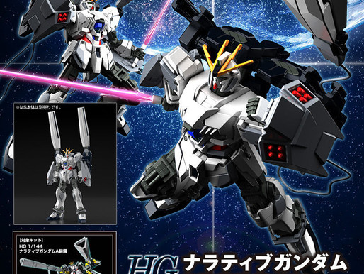 PBandai HGUC 1/144 Narrative Gundam B Packs Add On Set - Release Info