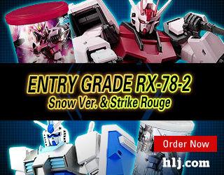Gundam_2021_08_320x250.jpg
