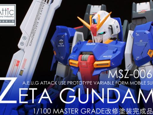 Custom MG Zeta 2.0