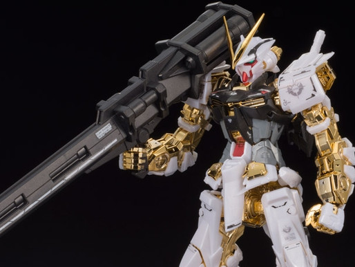 MG Astray Gold Frame - Release Info