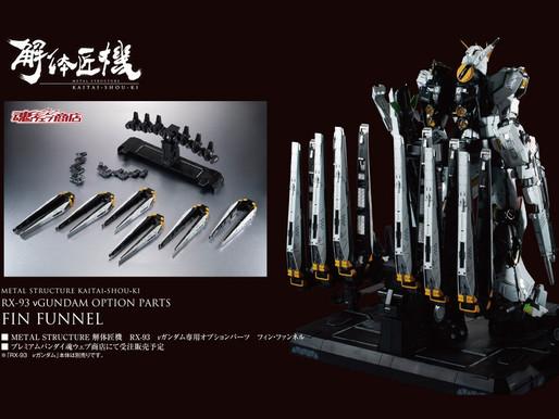 PBandai MetalStructure 1/60 Fin Funnel RX93 V Gundam - Release Info
