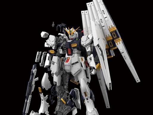 RG 1/144 RX93 NU Gundam - Release Info