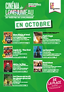 flyer-ciné-Octobre-20-1.png