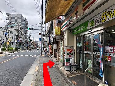Photo 2020-05-20 11 09 22 k.jpg