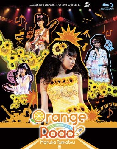 オレンジ☆ロード