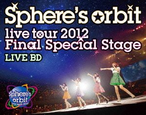 orbit live tour 2012