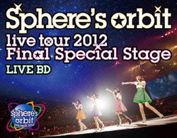 orbit live tour 2012