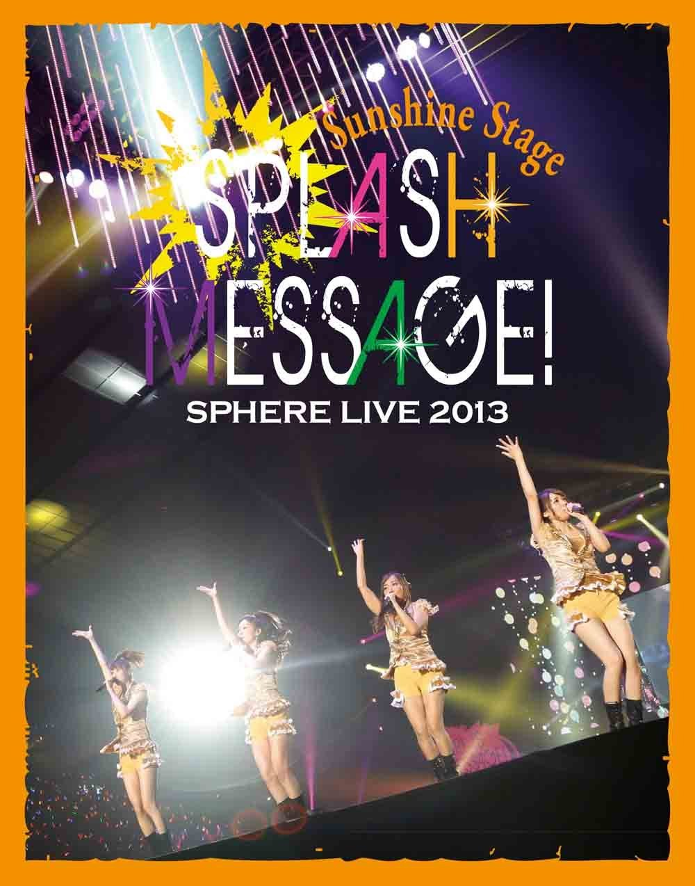 SPLASH MESSAGE!