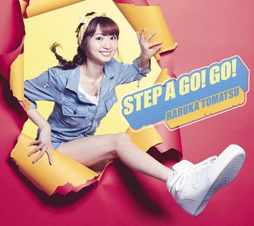 STEP A GO!GO!