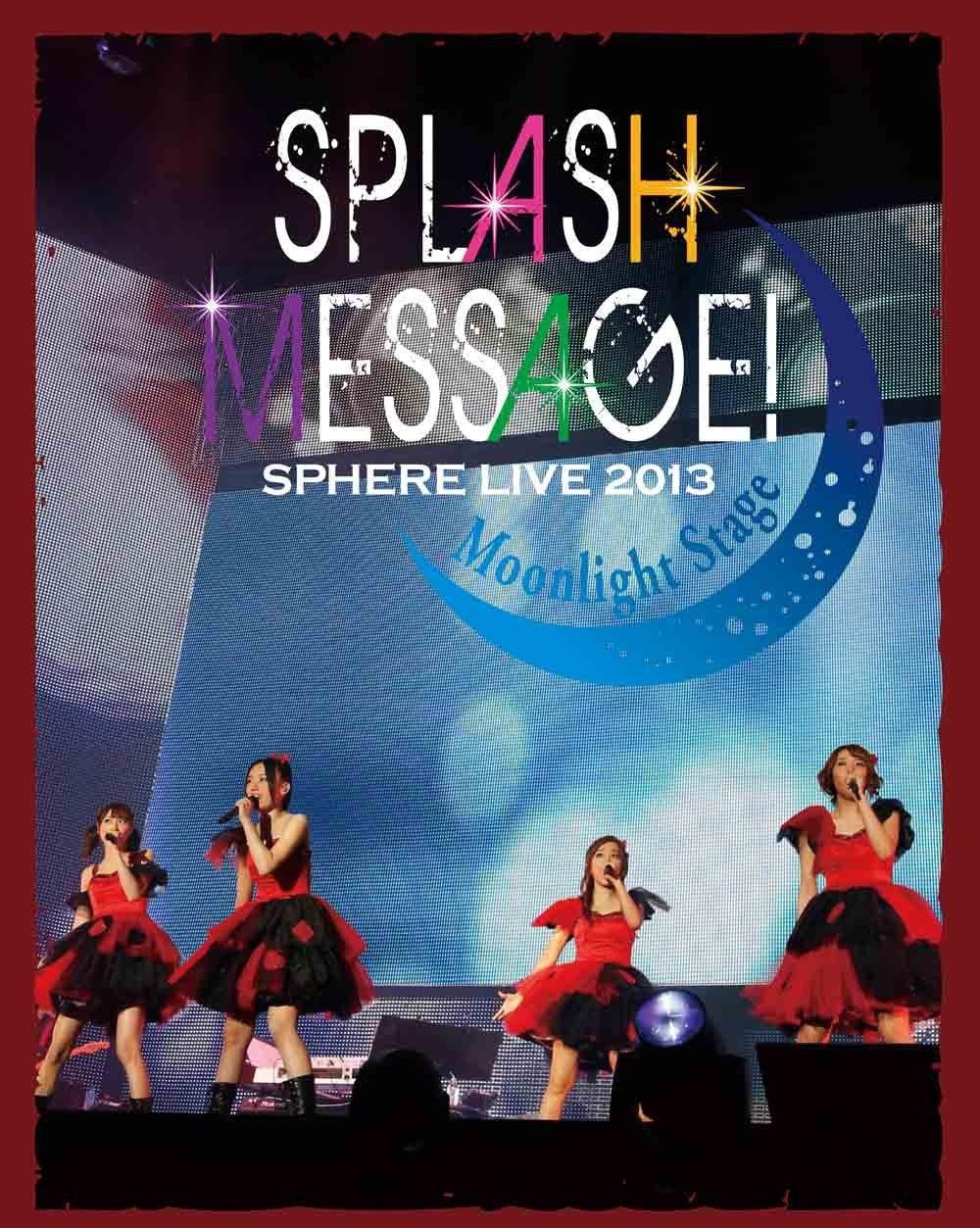 SPLASH MESSAGE!