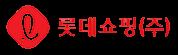 롯데쇼핑-removebg-preview.png