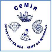 Banner GeMin 176.jpg