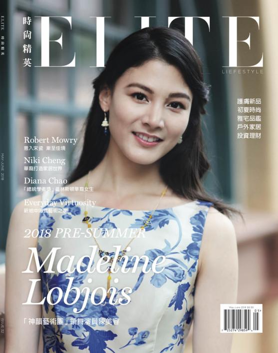 Elite June 2018 1.jpg